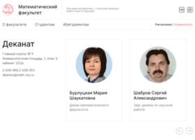 math.vsu.ru