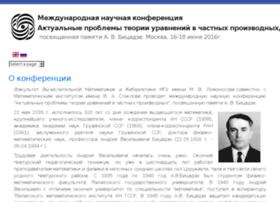 math2015.msu.ru