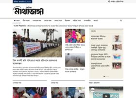 mathabhanga.com
