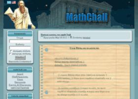 mathchall.com