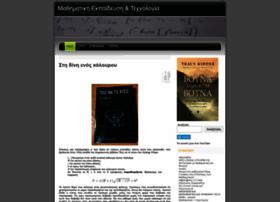 mathedutech.wordpress.com