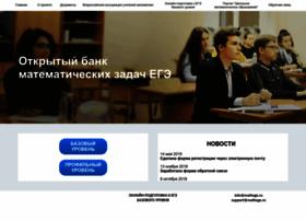 mathege.ru