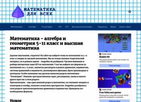 mathematics-repetition.com