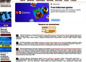 mathemlib.ru