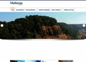 matheranonline.com