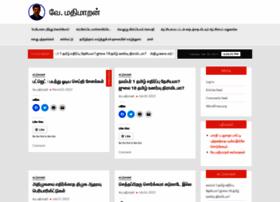 mathimaran.wordpress.com