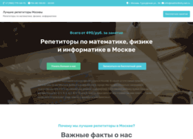 mathinfinity.net.ru