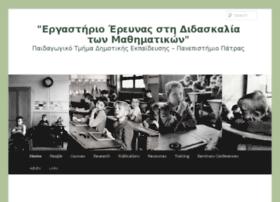 mathlab.upatras.gr