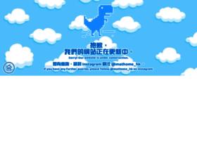 mathome.hk