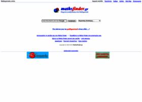 mathsfinder.gr