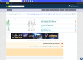 mathtice.ibda3.org
