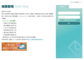 mathweb.com.tw