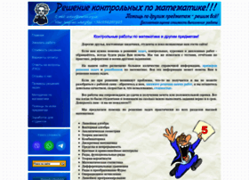 matica.org.ua