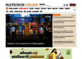 matichon.co.th