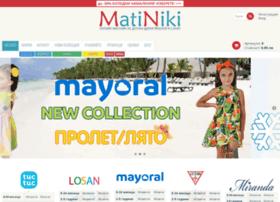 matiniki.com