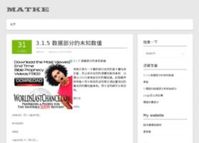 matke.com
