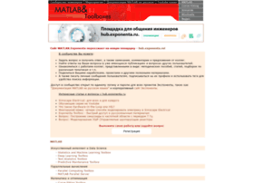 matlab.exponenta.ru