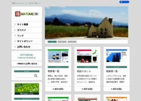 matome.fanweb.jp