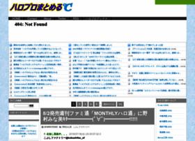 matomeldo.doorblog.jp