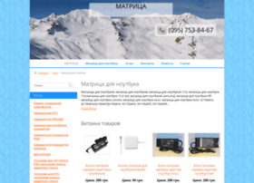 matra.etov.com.ua