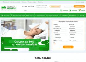 matras-patex.ru