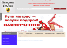 matras-vo.ru