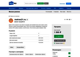 matras21.ru