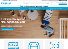 matrasso.com