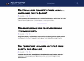 matreshka-mos.ru