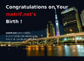 matrif.net