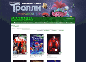 matrix-cinema.ru