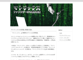 matrix-happening.net