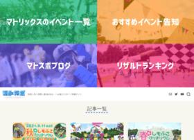 matrix-sports.jp