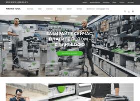 matrix-tool.ru