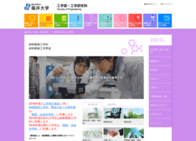 matse.u-fukui.ac.jp