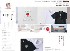 matsubun.com
