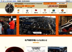 matsudo-nanbuichiba.com