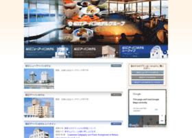 matsue-urban.co.jp