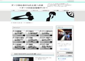 matsuge-dartsdiary.com
