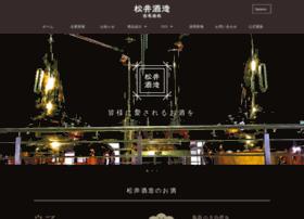 matsui-shuzo.co.jp