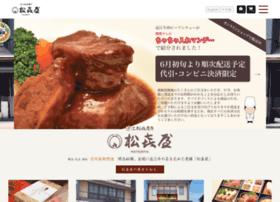 matsukiya.net