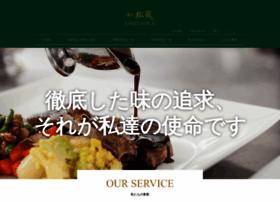 matsukura.co.jp