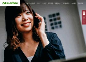 matsumoto-web.jp