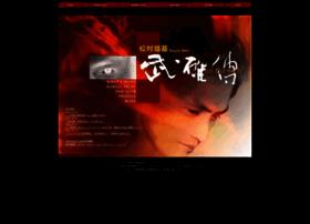 matsumura-yu-ki.net