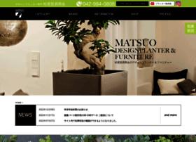 matsuo-e-pot.com