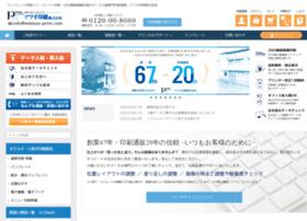 matsuo-print.com