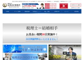 matsuoka-kaikei.com