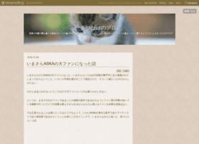 matsutake.hatenablog.jp