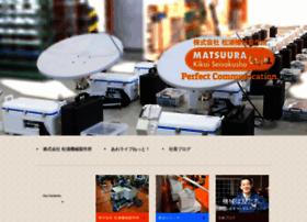 matsuura-kikai.com