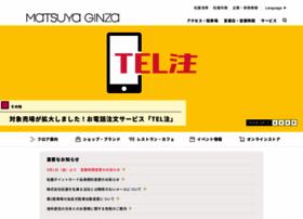 matsuya.com